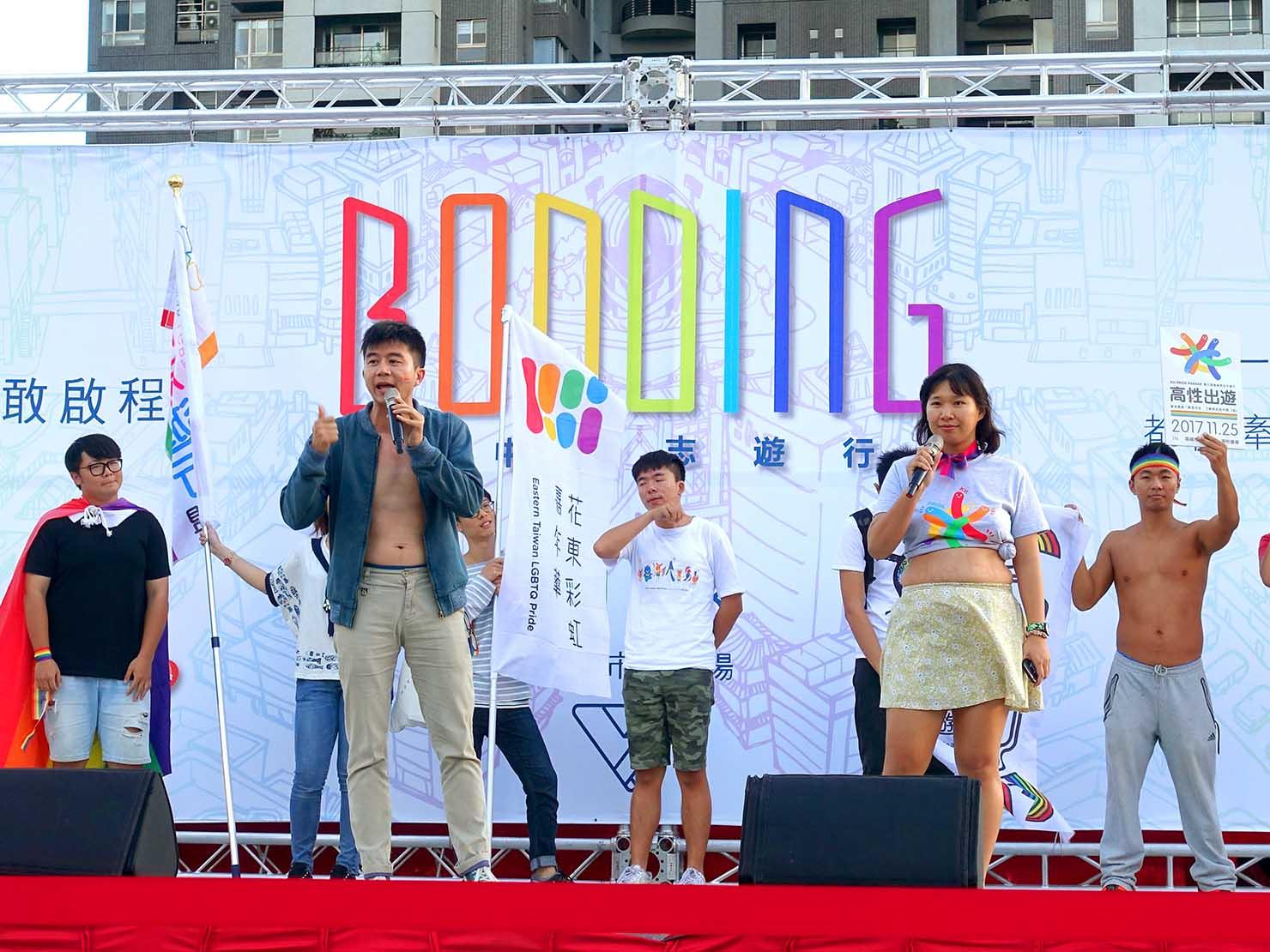 台中同志遊行(台中LGBTプライド)2017のステージでスピーチする台湾各都市のLGBTプライド代表者たち