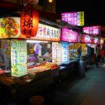 台湾旅行の注意事項10ヶ条。台北在住の僕が思う便利&快適に楽しむためのポイントをまとめてみました。