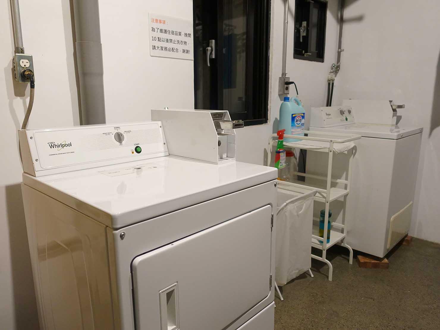 台中駅徒歩10分のリーズナブルなおすすめミニホテル「光原宿 Light House」の共用洗濯機