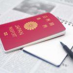 台湾で転職をする時に注意しておきたい4つのポイント。