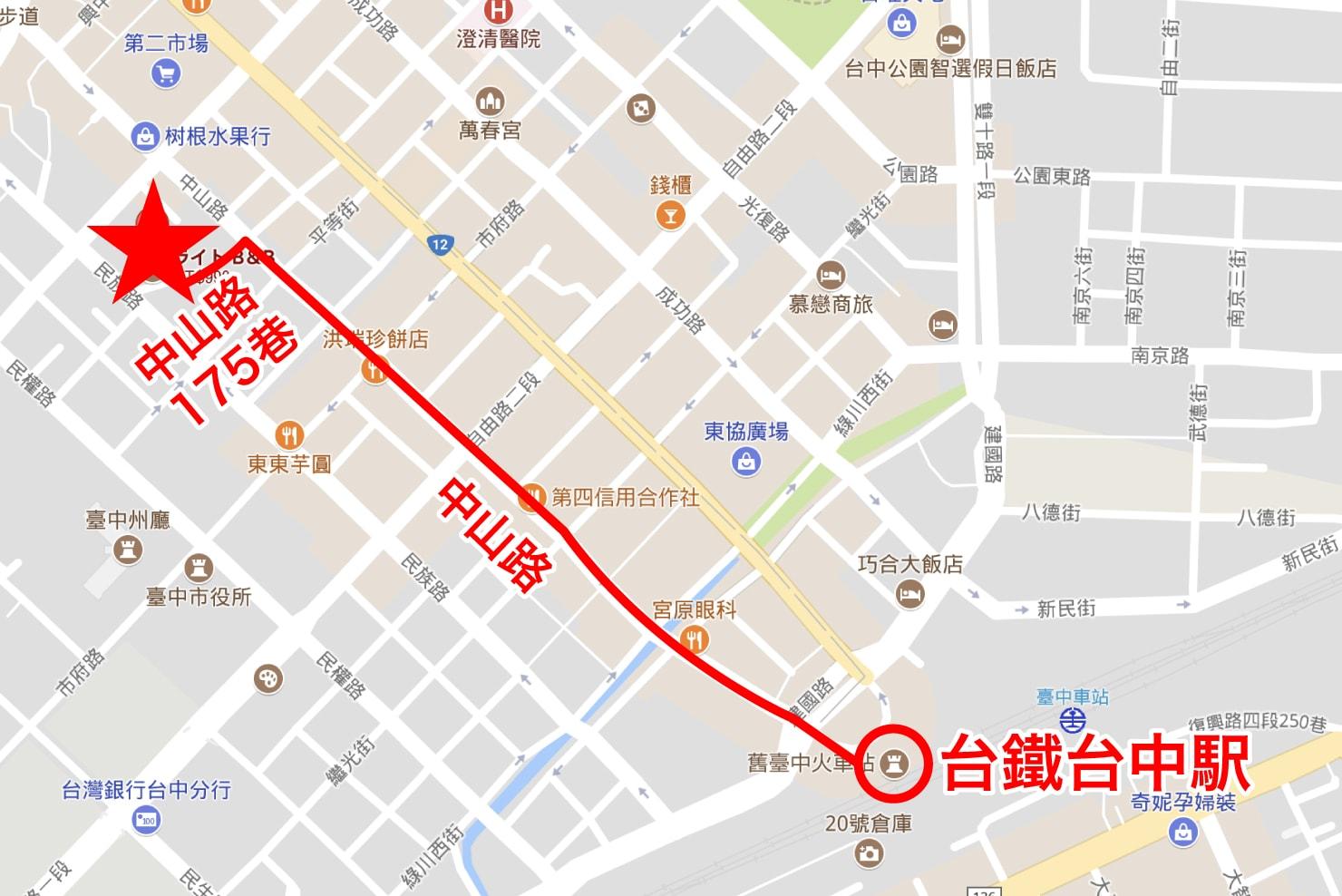 台中駅徒歩10分のリーズナブルなおすすめミニホテル「光原宿 Light House」へのマップ