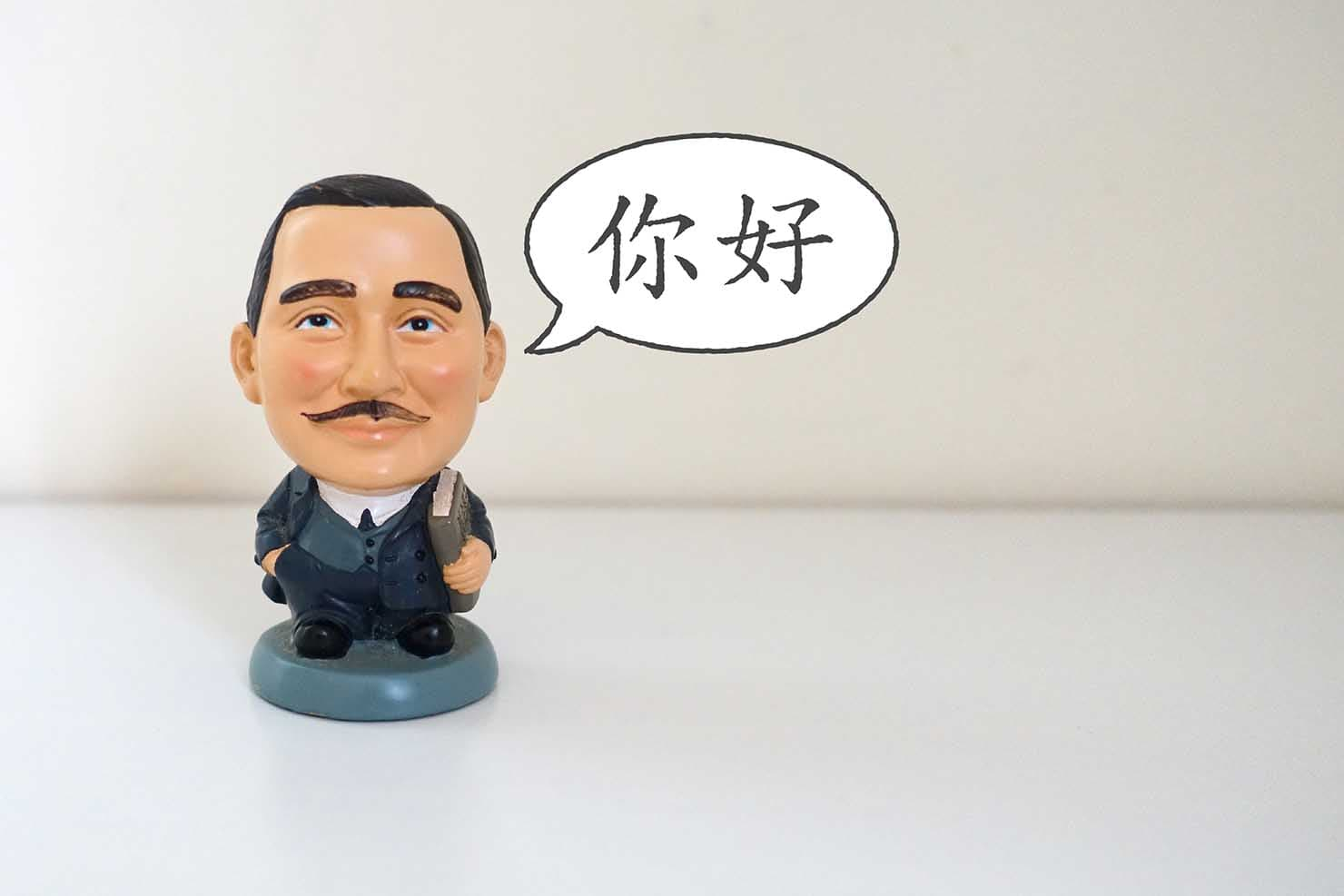 台湾でよく使われる中国語の挨拶「你好(ニーハオ)」