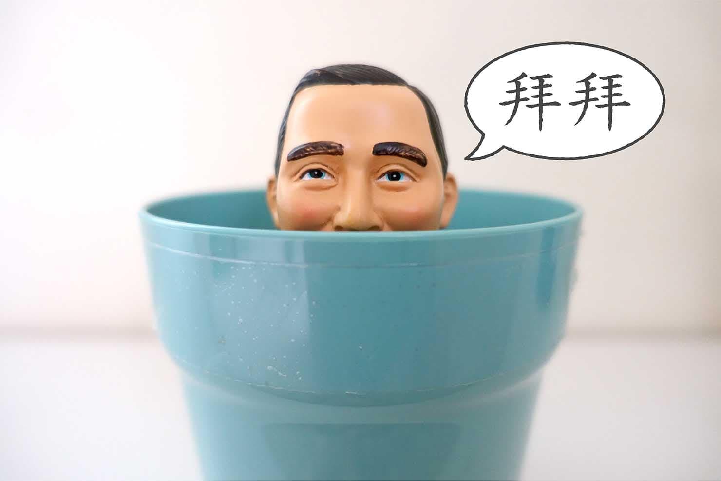台湾でよく使われる中国語の挨拶「拜拜(バイバイ)」