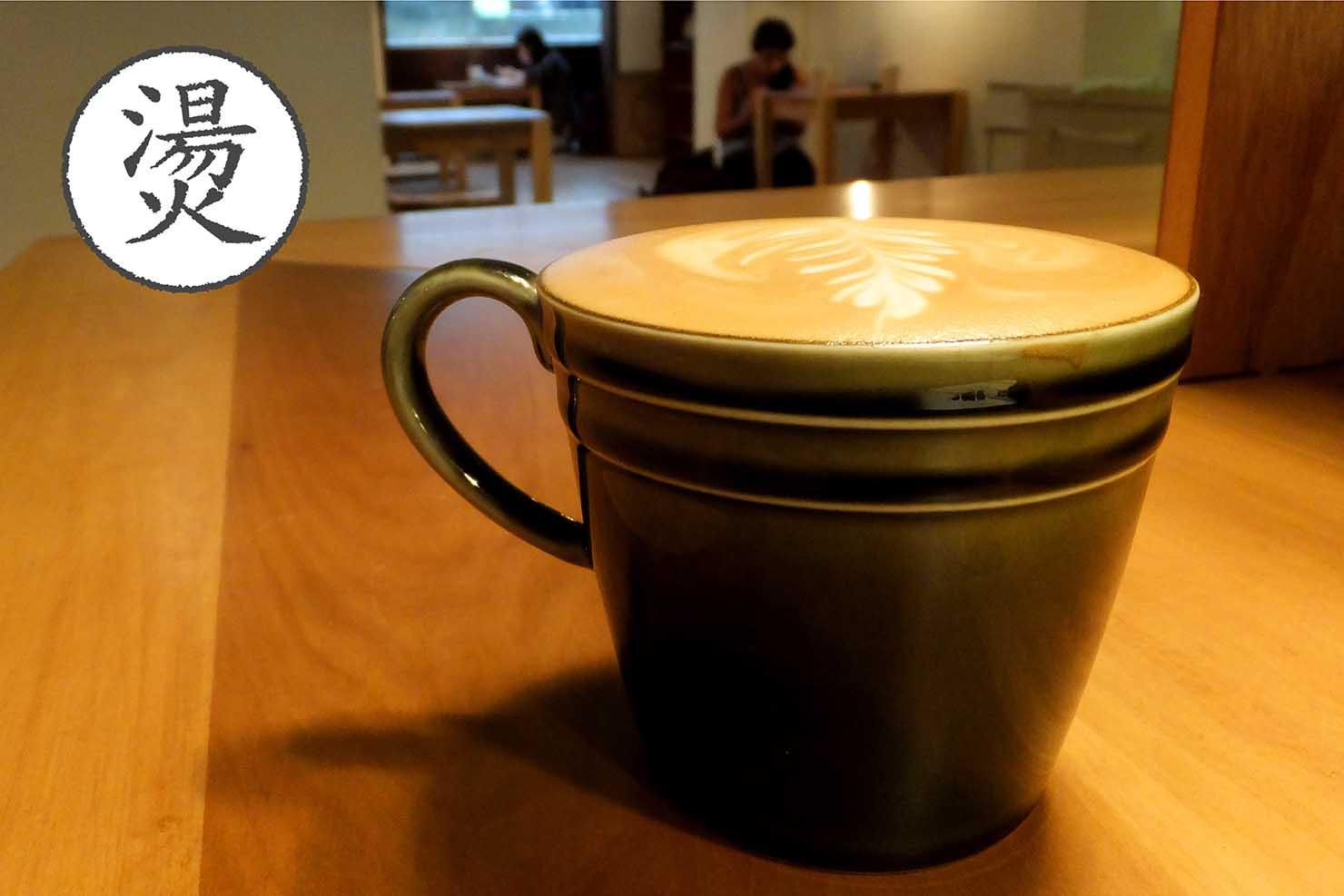 咖啡要小心「燙」