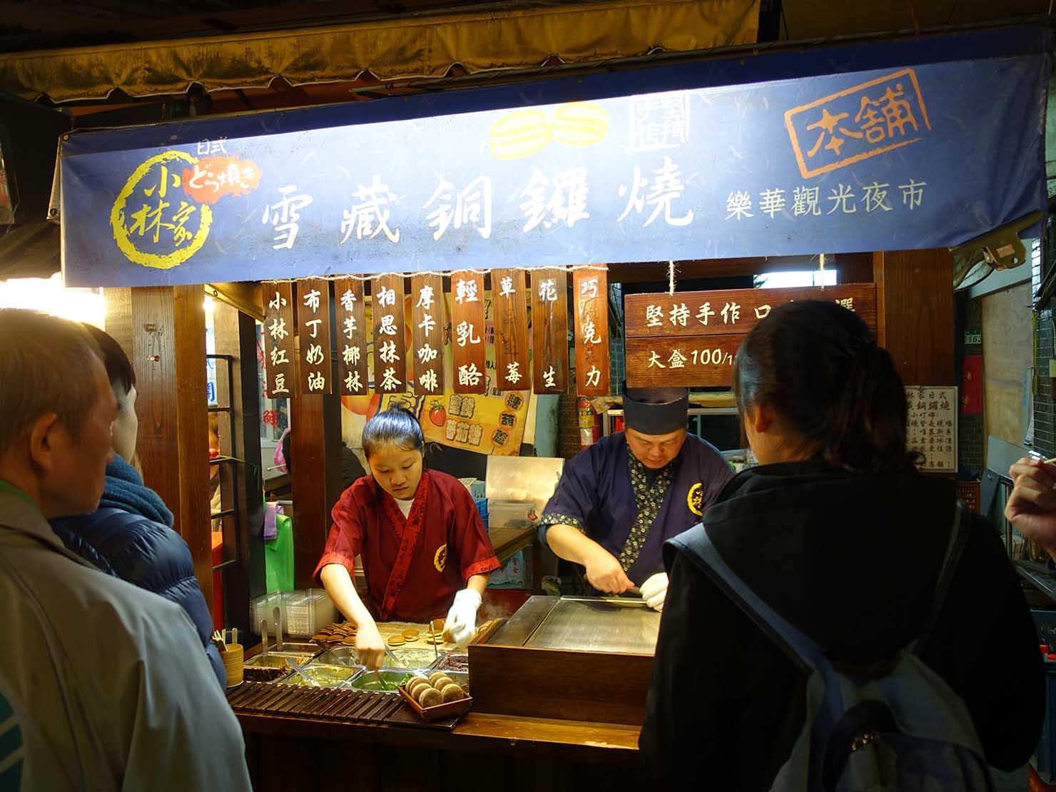 台湾の夜市で食べられる日本グルメ「銅鑼燒(どら焼き)」の屋台