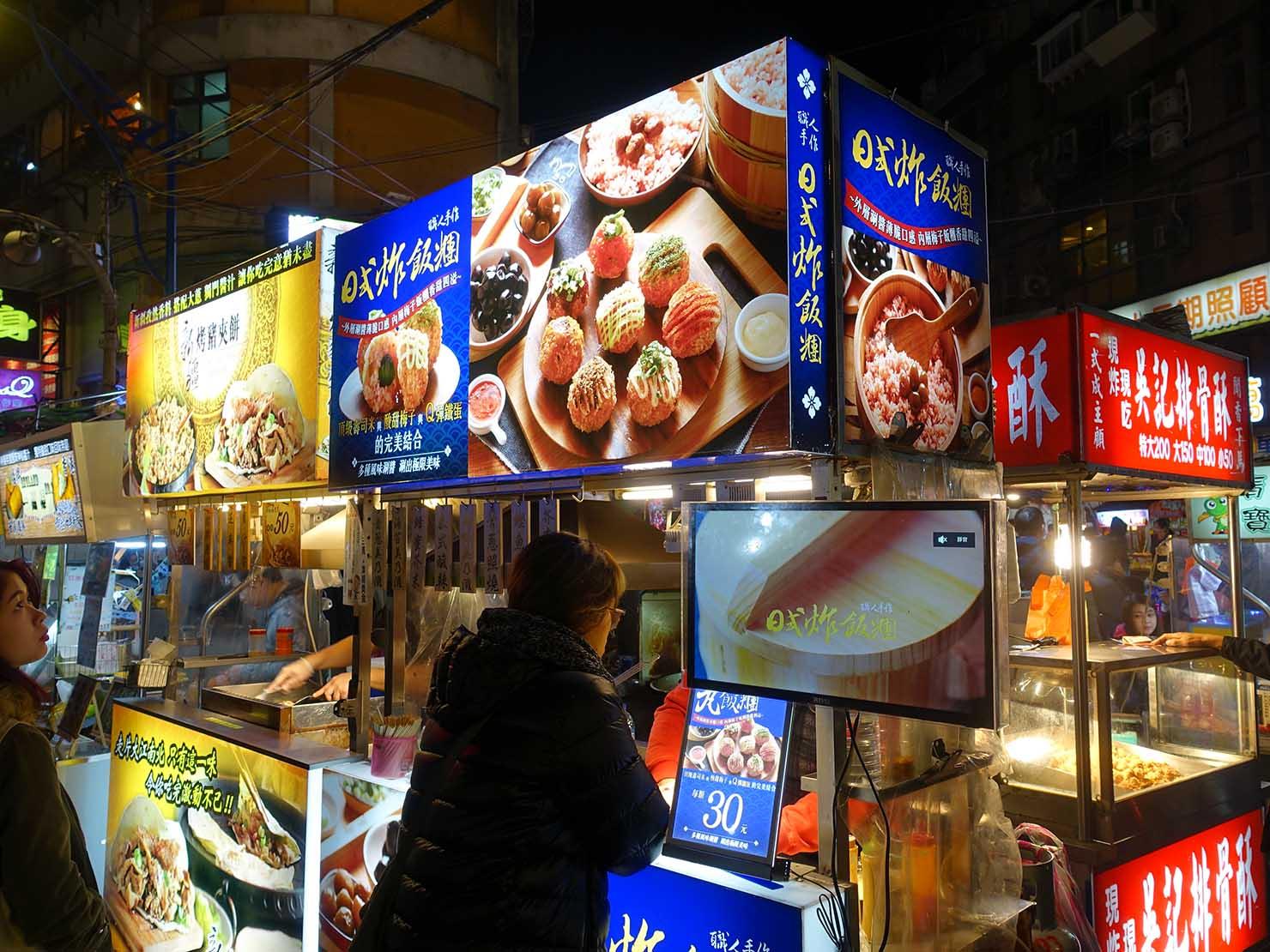 台湾の夜市で食べられる日本グルメ「炸飯糰(揚げおにぎり)」の屋台