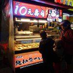 【検証】台湾夜市の日本グルメは本場とどこが違う?台北のローカル夜市で食べ歩いてみた結果。