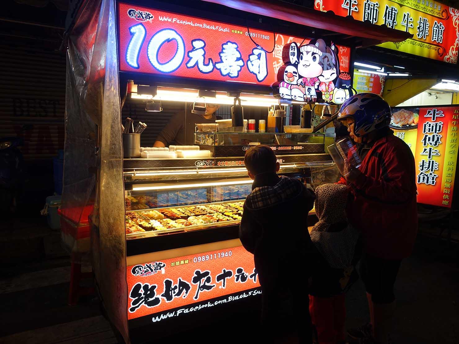 台湾の夜市で食べられる日本グルメ「10元寿司」の屋台