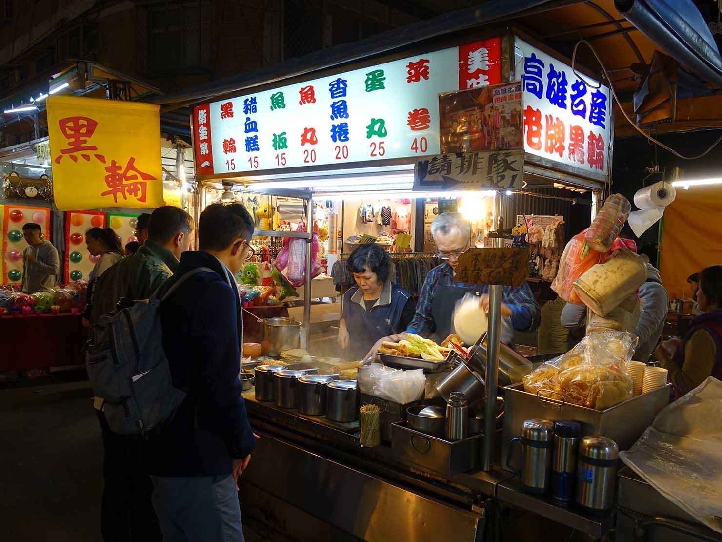 台湾の夜市で食べられる日本グルメ「黑輪(おでん)」の屋台