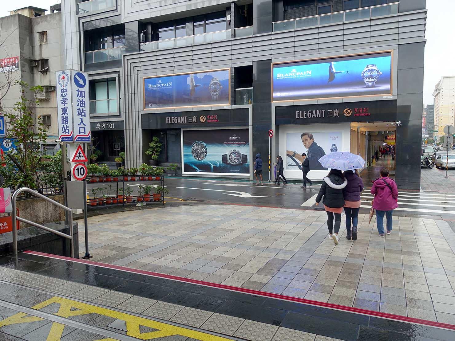 台北MRT(地下鉄)市政府駅4番出口前