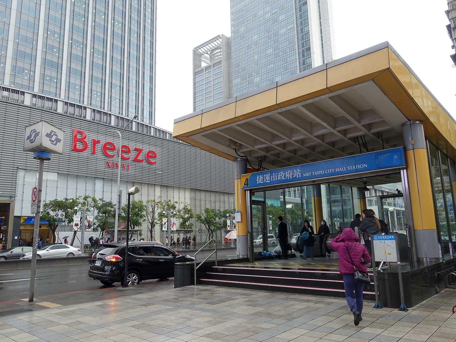 台北MRT(地下鉄)市政府駅4番出口