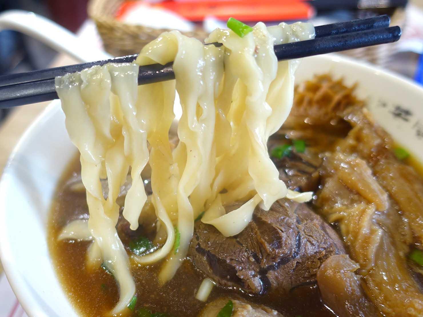 台北の有名牛肉麵店「北芳園」の看板メニュー「添好運六寶牛肉麵」麺のクローズアップ