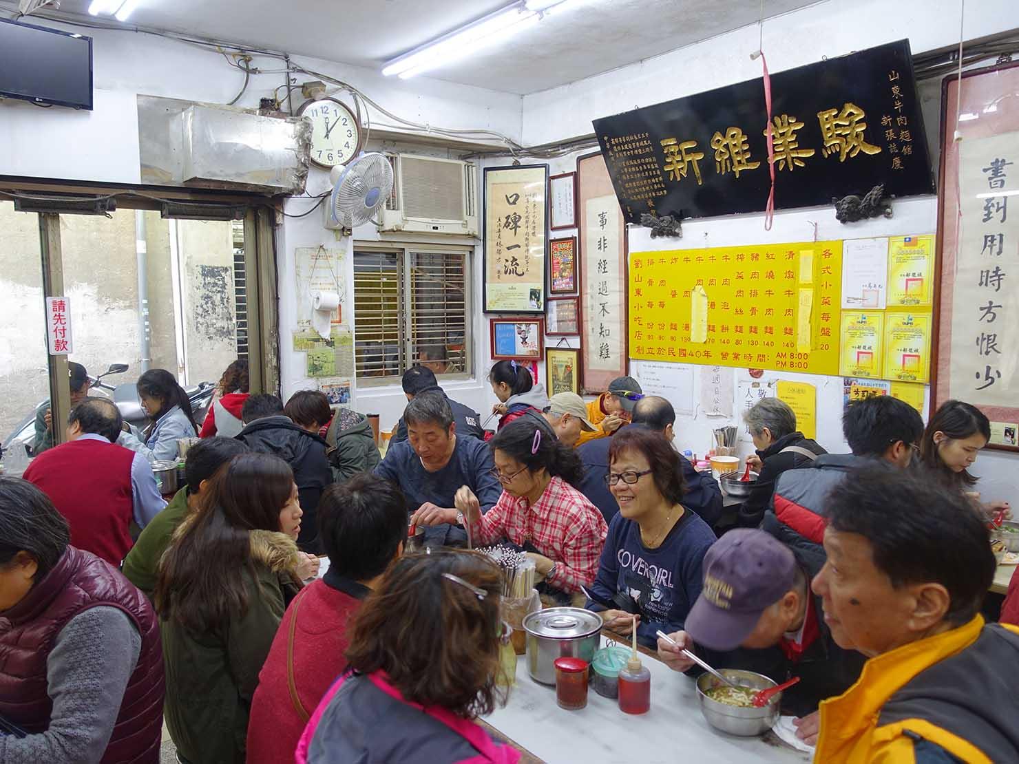台北駅エリアのおすすめ台湾グルメ店「劉山東牛肉麵」の店内