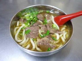 台北駅エリアのおすすめ台湾グルメ店「劉山東牛肉麵」の清燉牛肉麵