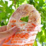 台北駅エリアで食べたい3つの人気台湾グルメ。行列&売り切れ必至なオススメの名店ぞろいです。