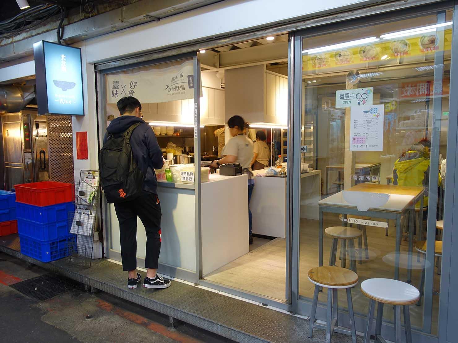 台北駅エリアのおすすめ台湾グルメ店「北北車魯肉飯」の外観