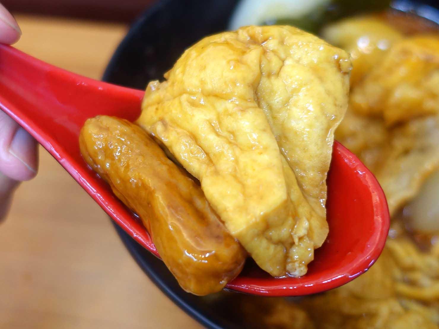 台北駅周辺のおすすめ台湾グルメ店「台北煮食甜不辣」の甜不辣