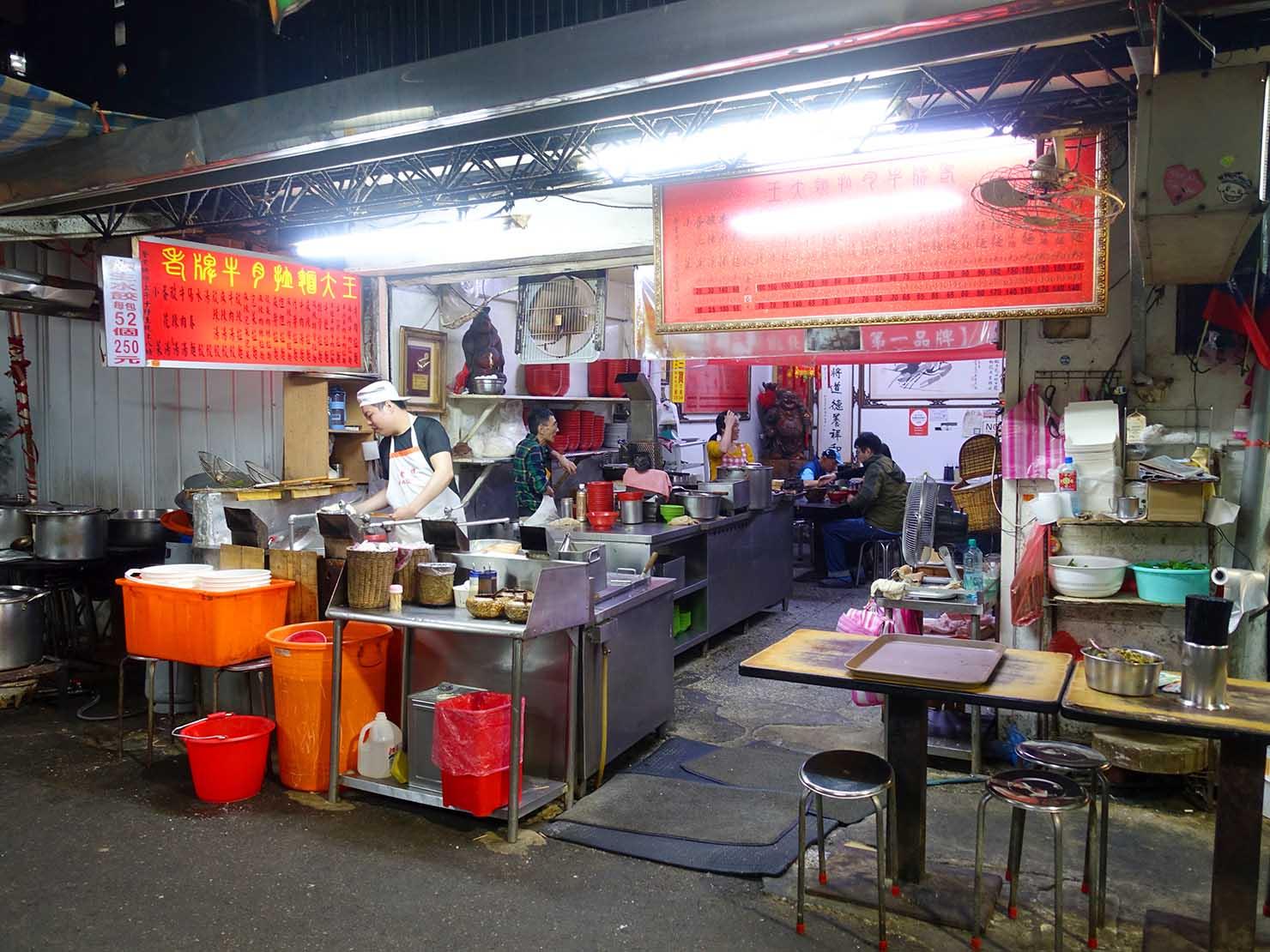 台北駅周辺のおすすめ台湾グルメ店「老牌牛肉拉麵大王」の外観