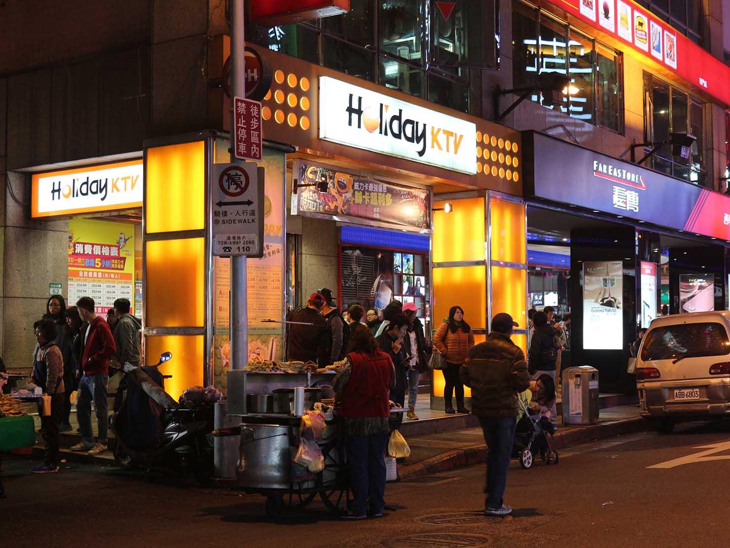 台湾の人気KTV(カラオケ)チェーン店「HolidayKTV」