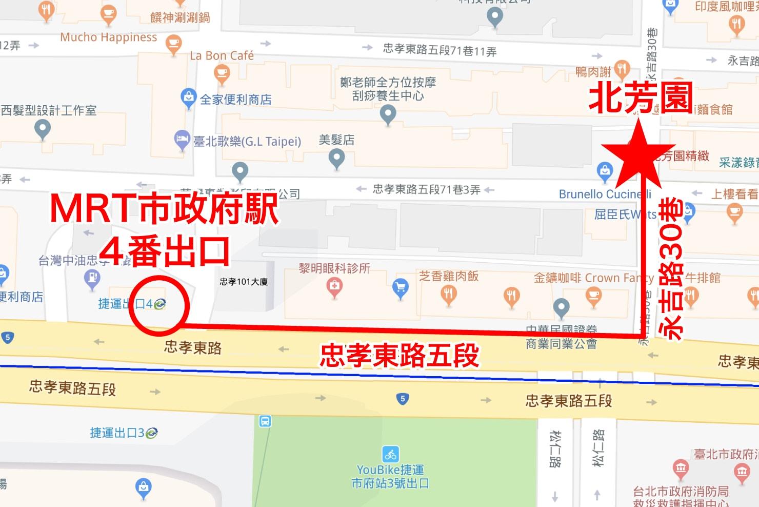 台北の有名牛肉麵店「北芳園」へのマップ