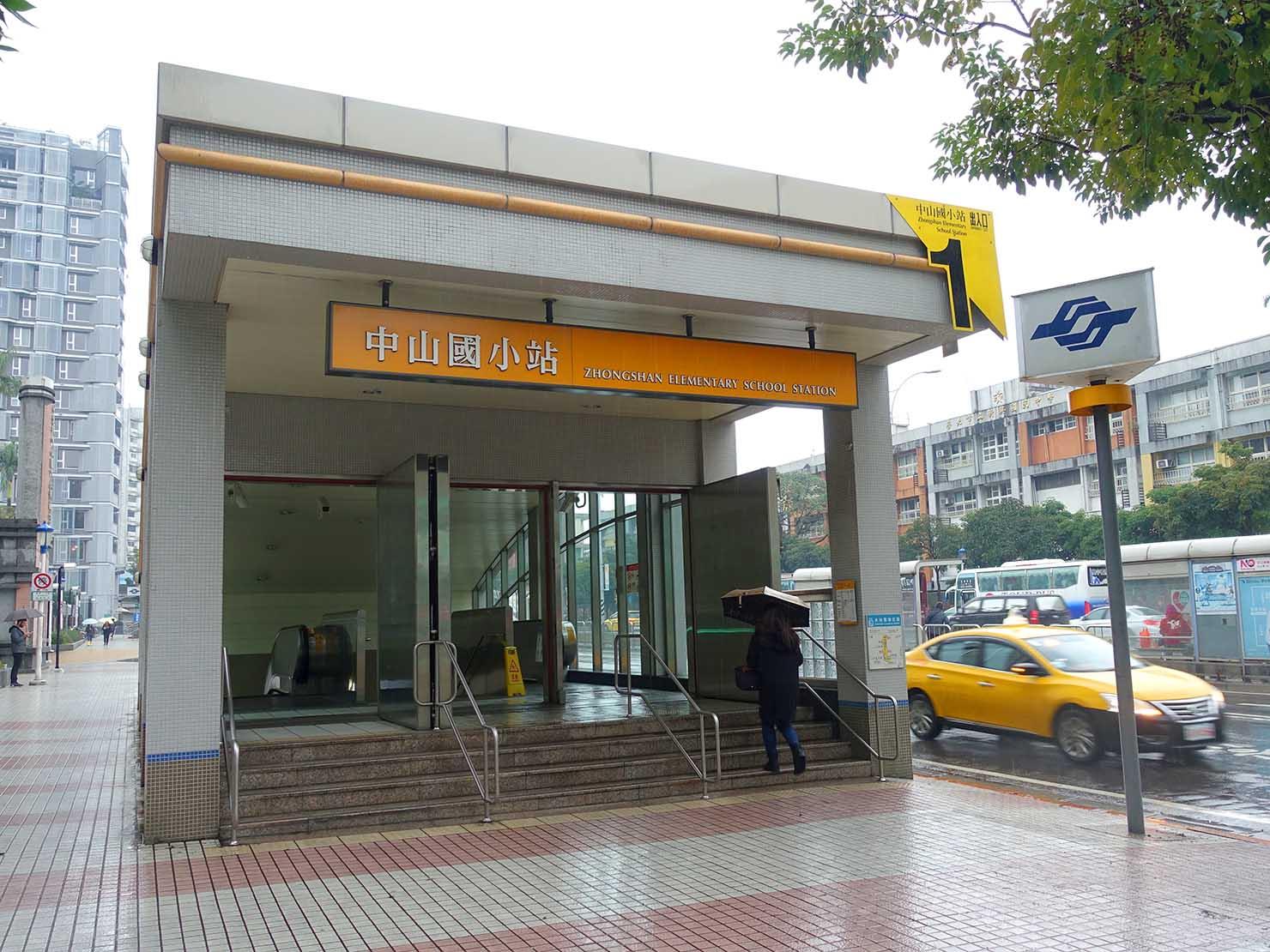 台北MRT中山國小駅1番出口