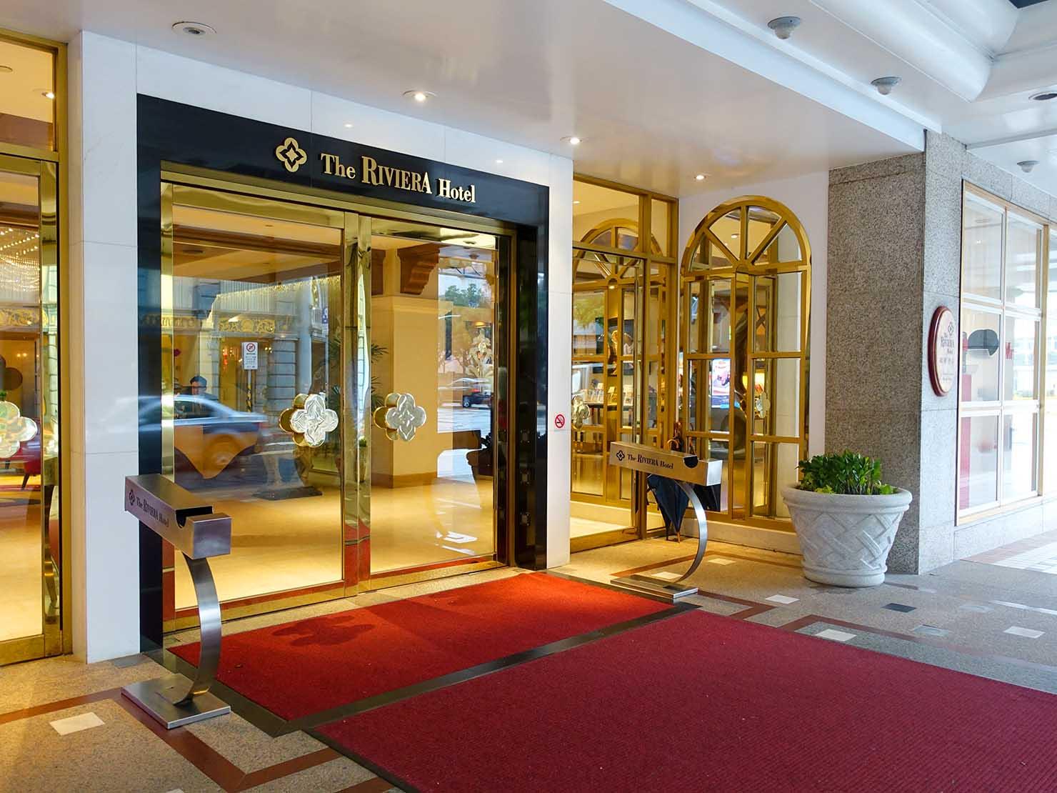 台北のおすすめ4つ星ホテル「歐華酒店(リビエラホテル)」のエントランス