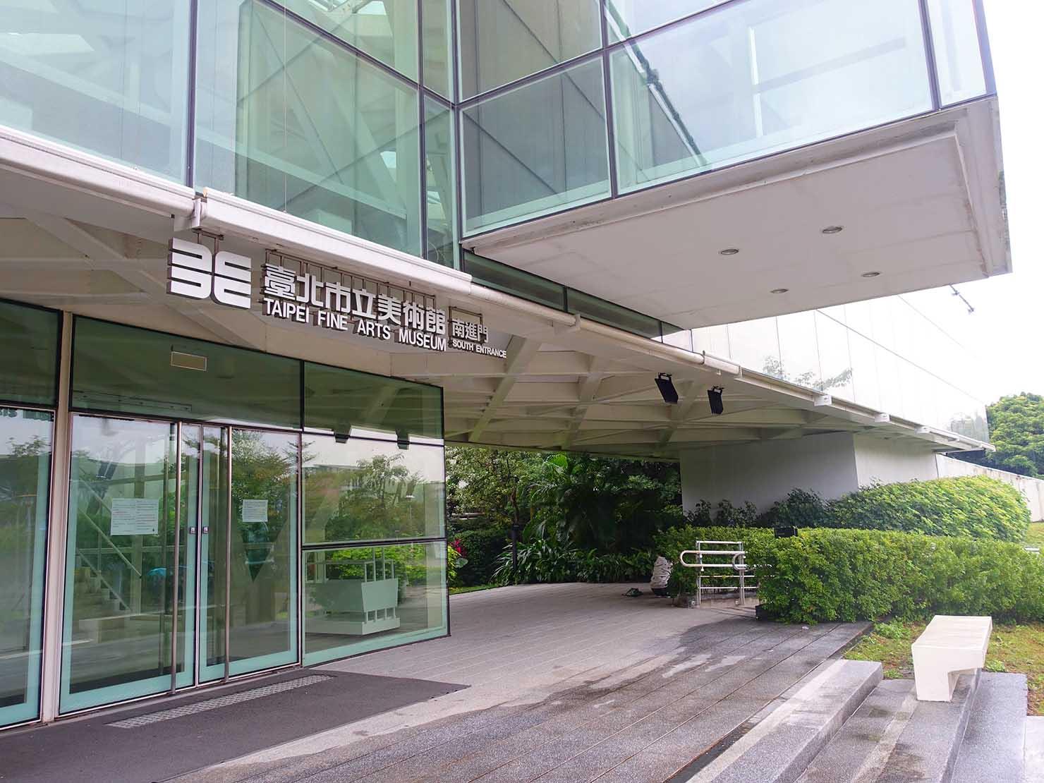 台北市立美術館のエントランス