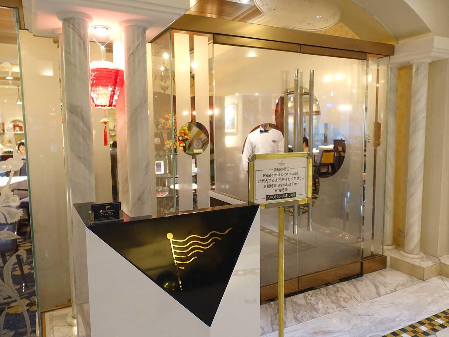 台北の4つ星ホテルにあるステーキハウス「地中海牛排館」の入り口