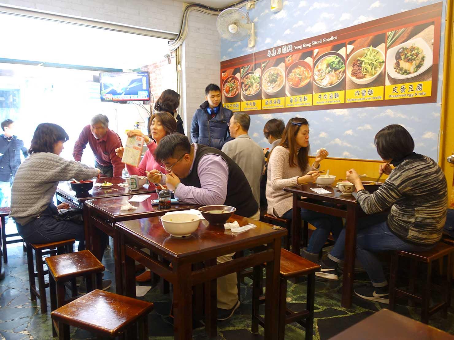 台北・永康街のおすすめグルメ店「永康刀削麵」の店内