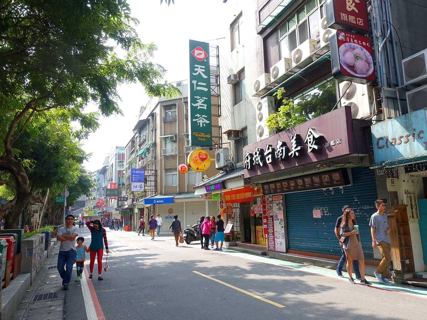 春節(旧正月)を迎えたの台北の観光スポット「永康街」