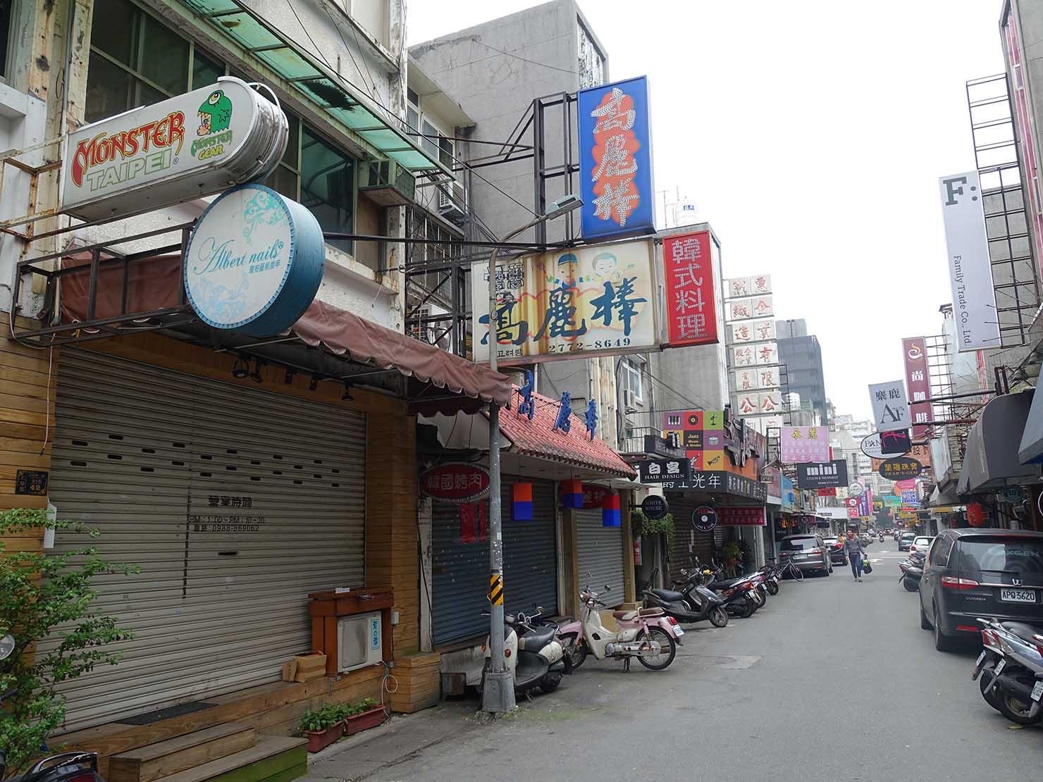 春節(旧正月)を迎えたの台北の観光スポット「東區」(忠孝復興)