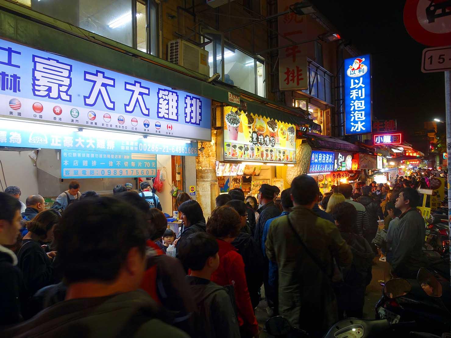 春節(旧正月)を迎えたの台北の観光スポット「士林夜市」