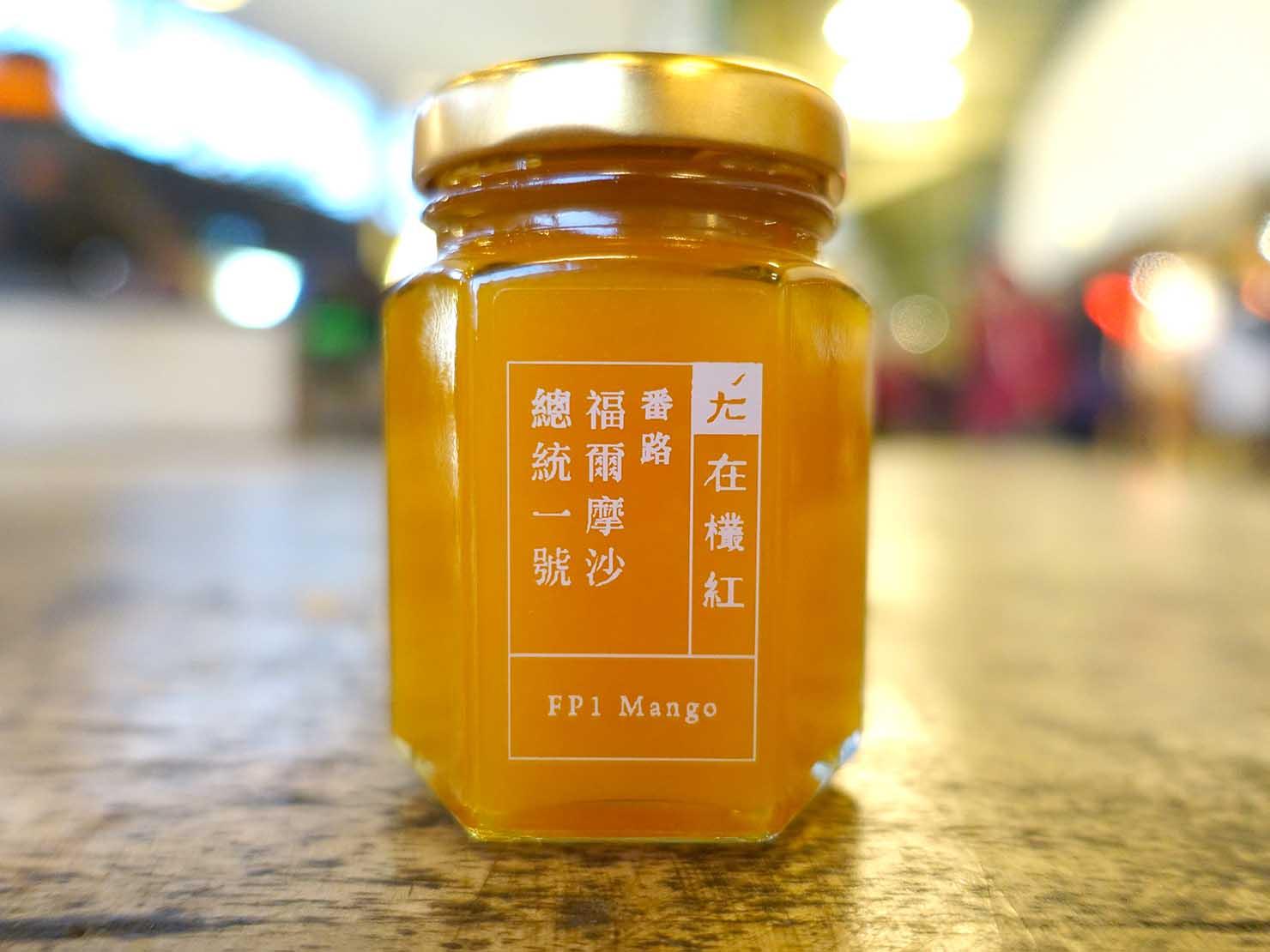 台北おみやげ探しにピッタリのスーパー「神農市集 MAJI FOOD&DELI」で見つけた「在欉紅 番路福爾摩沙總統一號果醬(マンゴージャム)」パッケージ