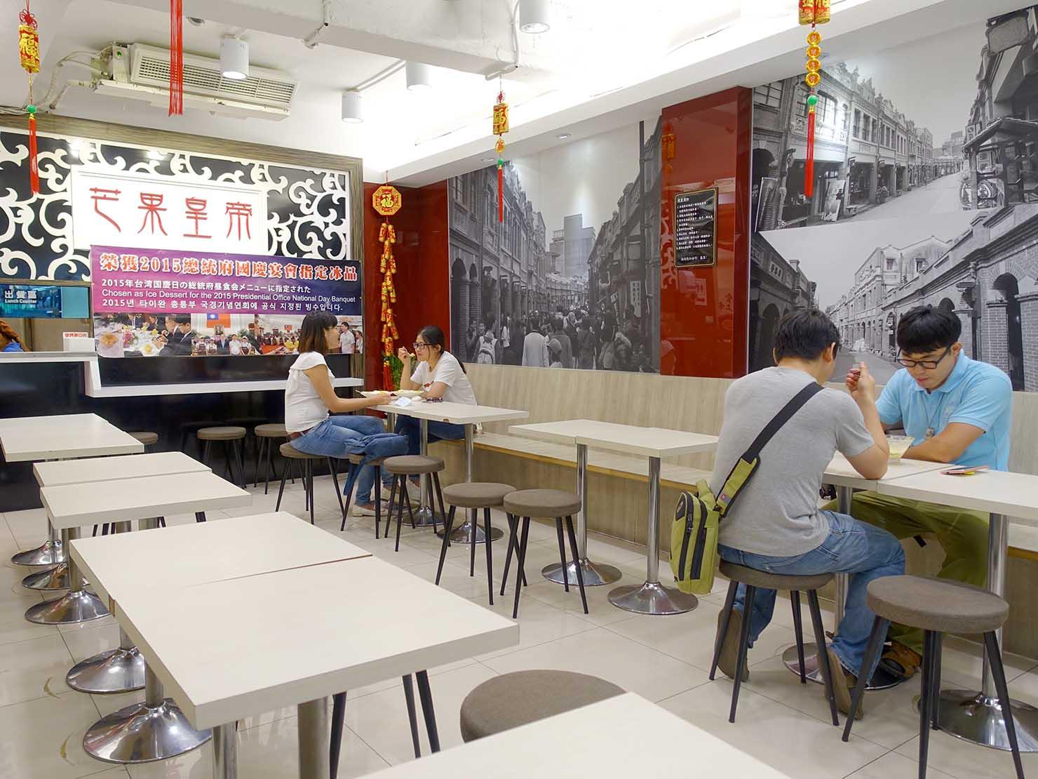 台北・永康街のおすすめグルメ店「芒果皇帝 King Mango」の店内