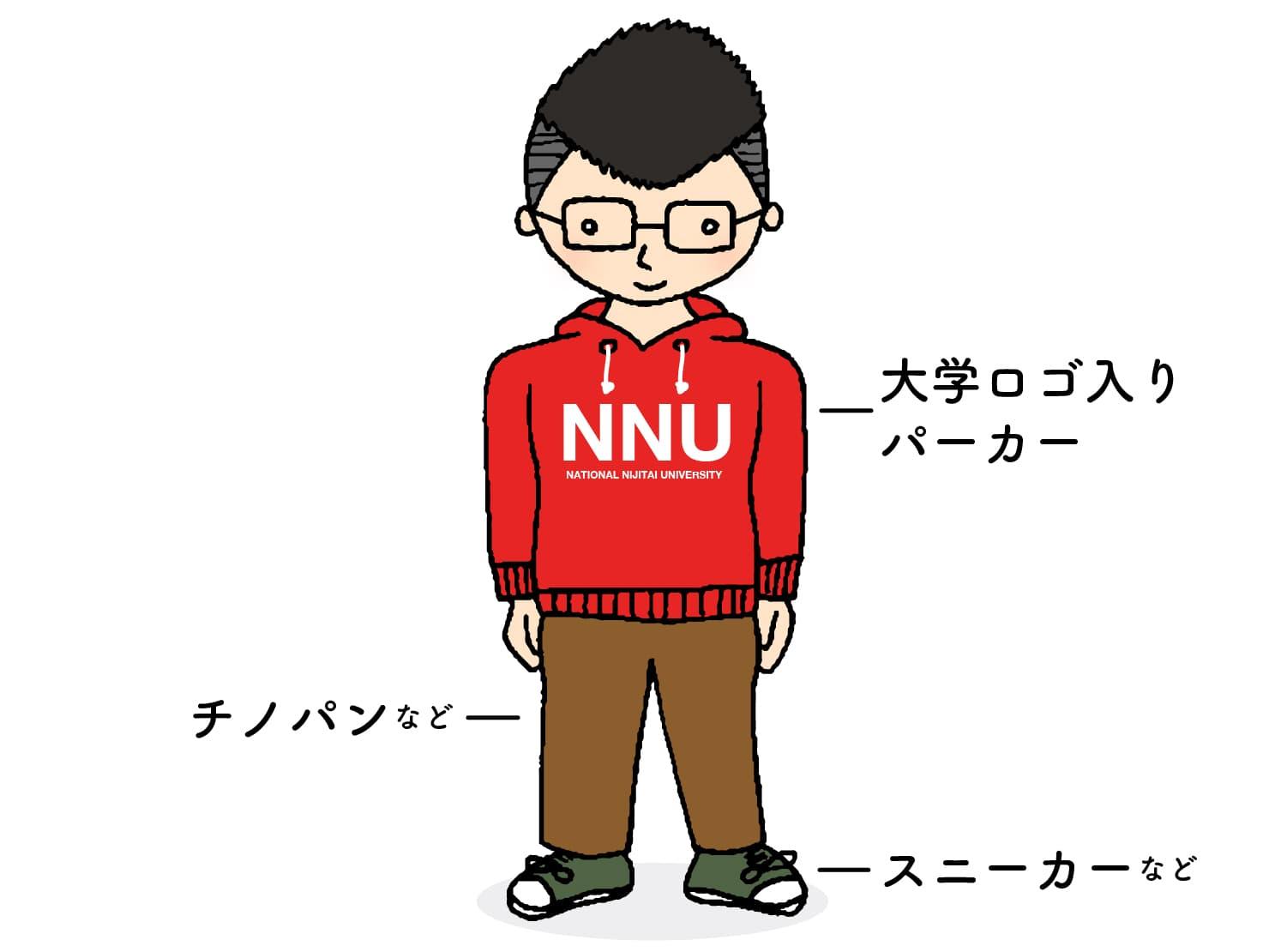 台湾男子お気に入りの冬コーデ「大学パーカー」