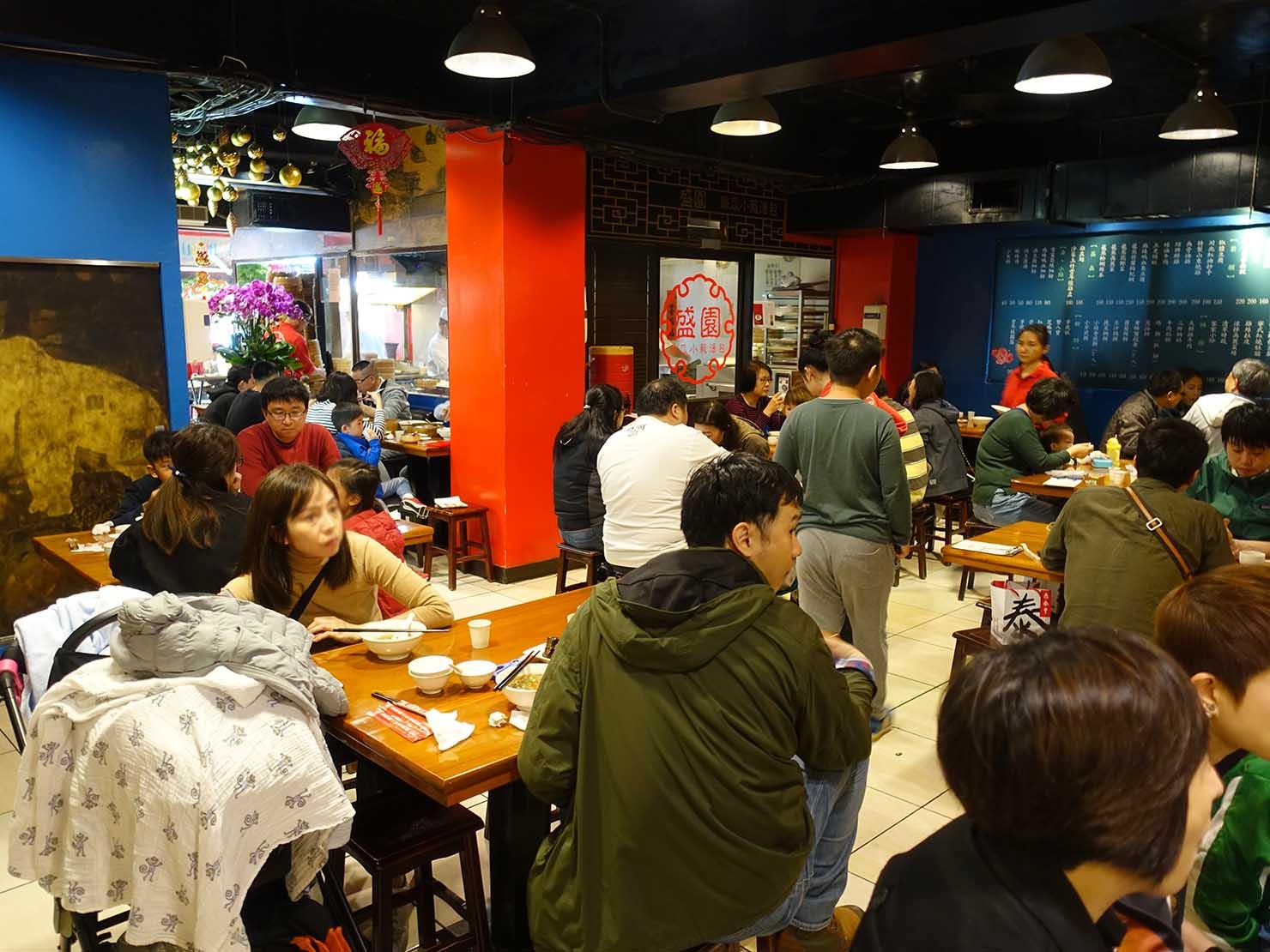 台北・中正紀念堂のおすすめグルメ店「盛園絲瓜小籠湯包」の店内