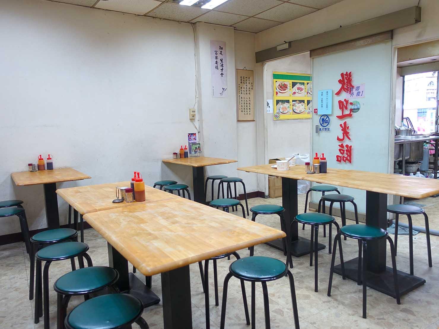 台北・中正紀念堂のおすすめグルメ店「三娘香菇肉粥」の店内