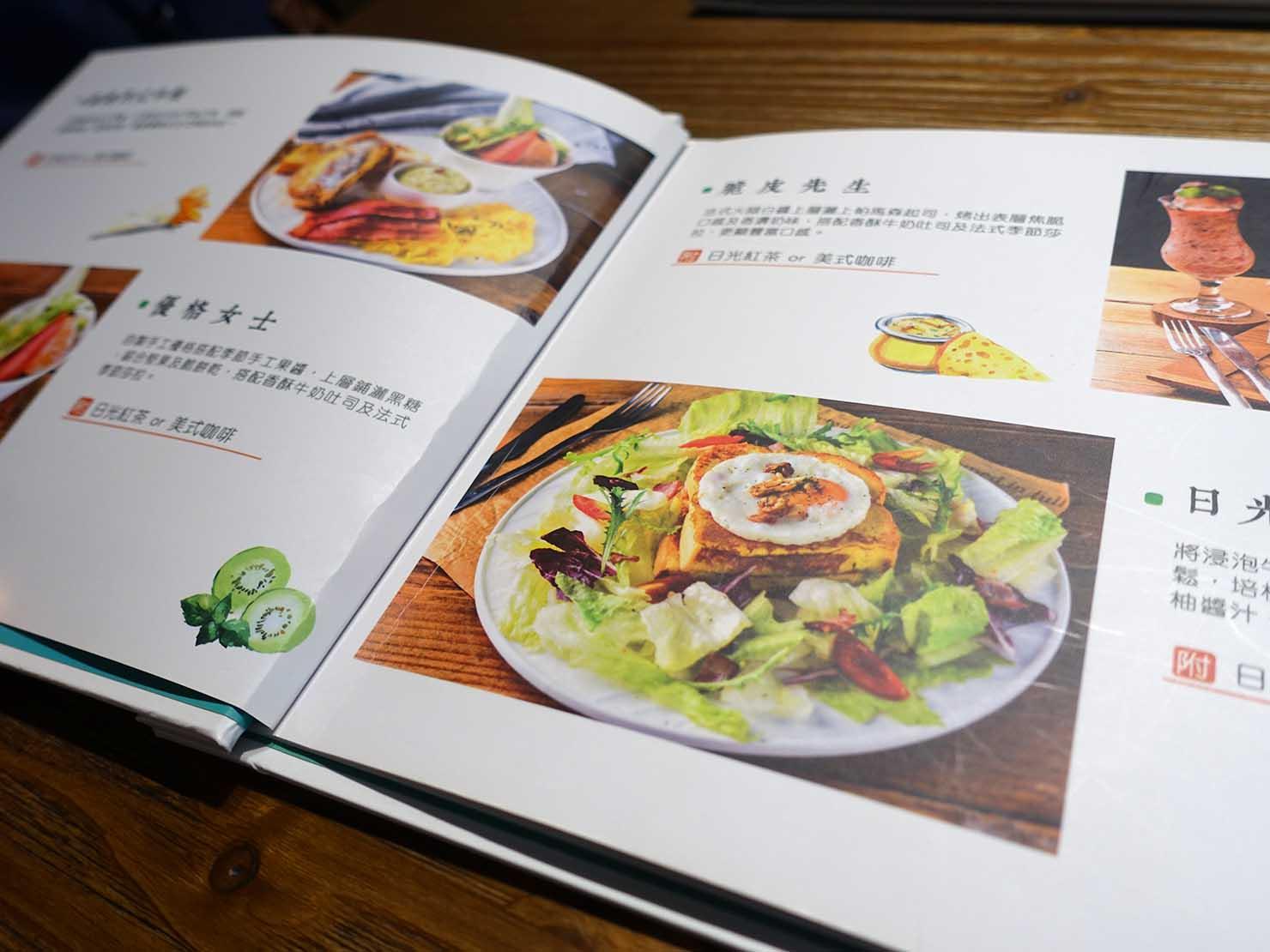 台南駅徒歩10分のかわいいデザインホテル「南方家屋 Old School」の朝ごはんメニュー