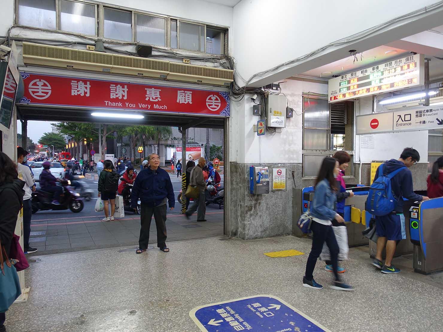 台鐵台南駅の後車站側出口
