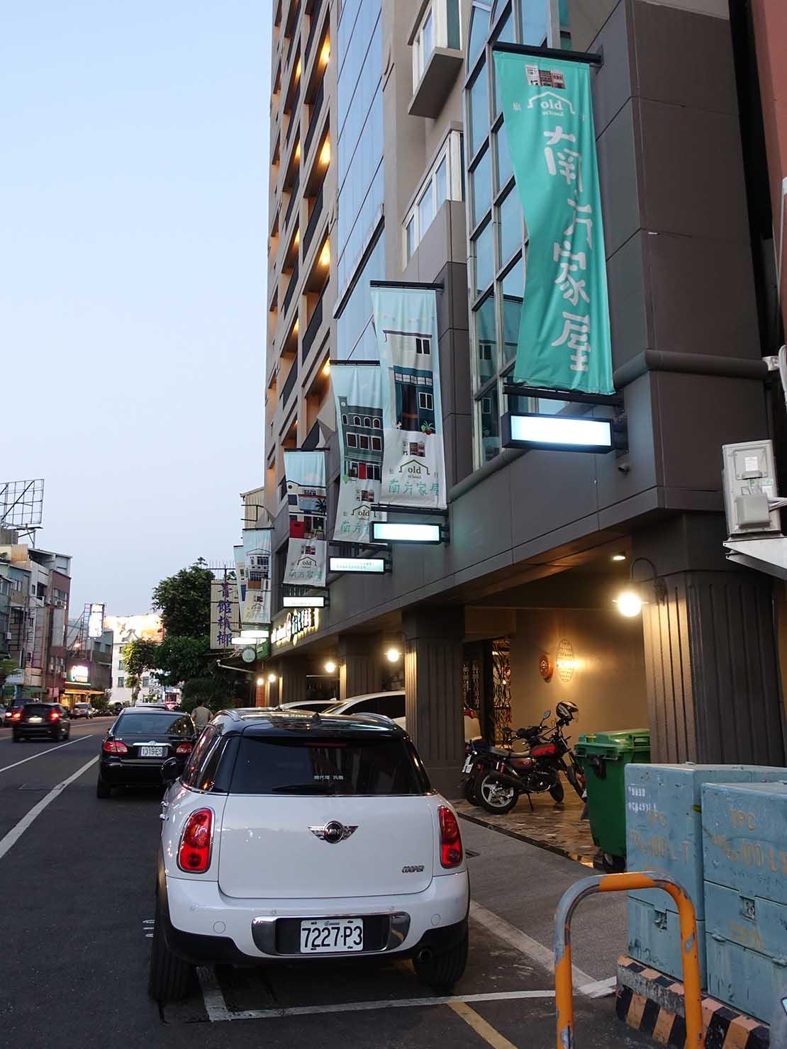 台南駅徒歩10分のかわいいデザインホテル「南方家屋 Old School」に到着