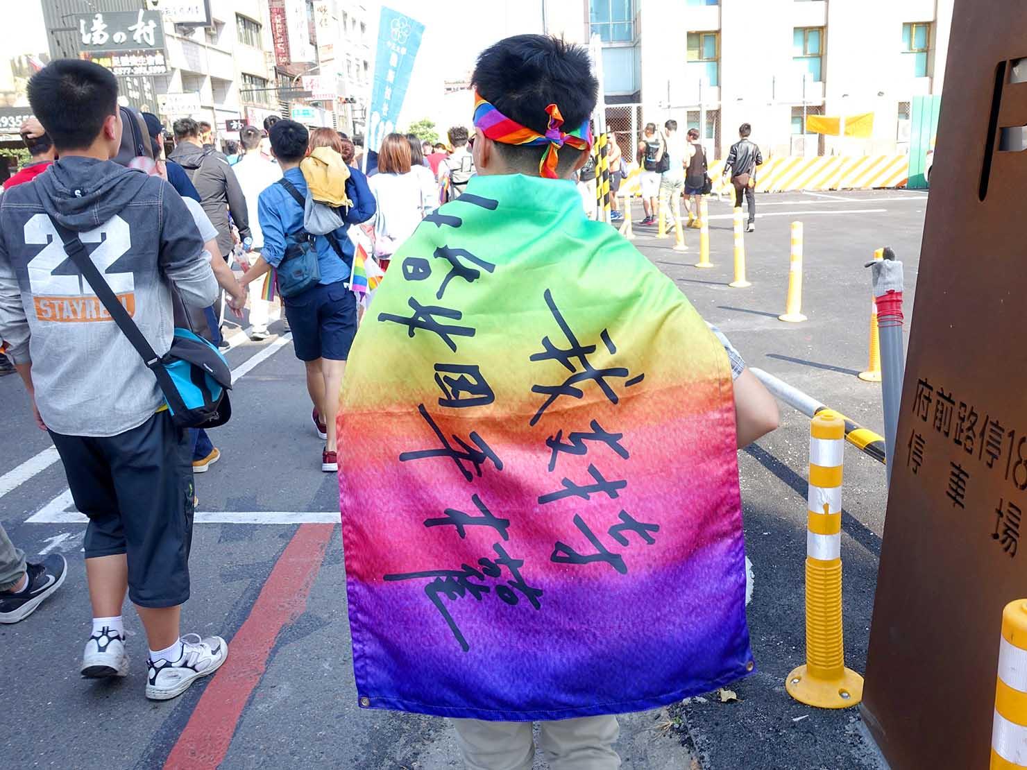 2018年台湾最初のLGBTプライド「台南彩虹遊行(台南レインボーパレード)」で婚姻平權フラッグを身にまとう参加者