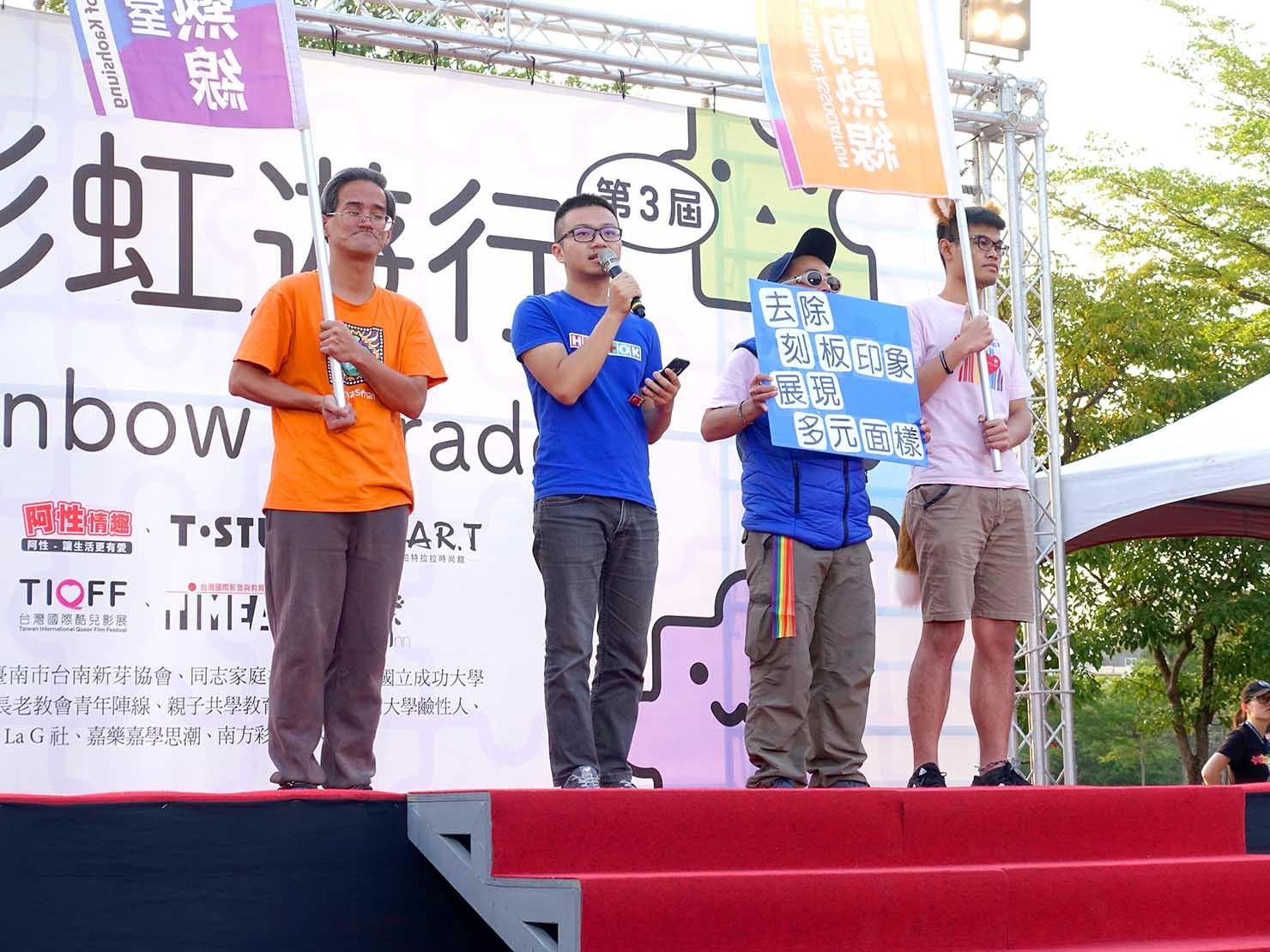 2018年台湾最初のLGBTプライド「台南彩虹遊行(台南レインボーパレード)」ステージでスピーチを行う参加団体