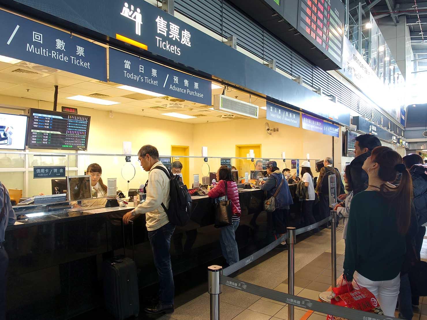 台湾新幹線(高鐵)台南駅のチケットカウンター