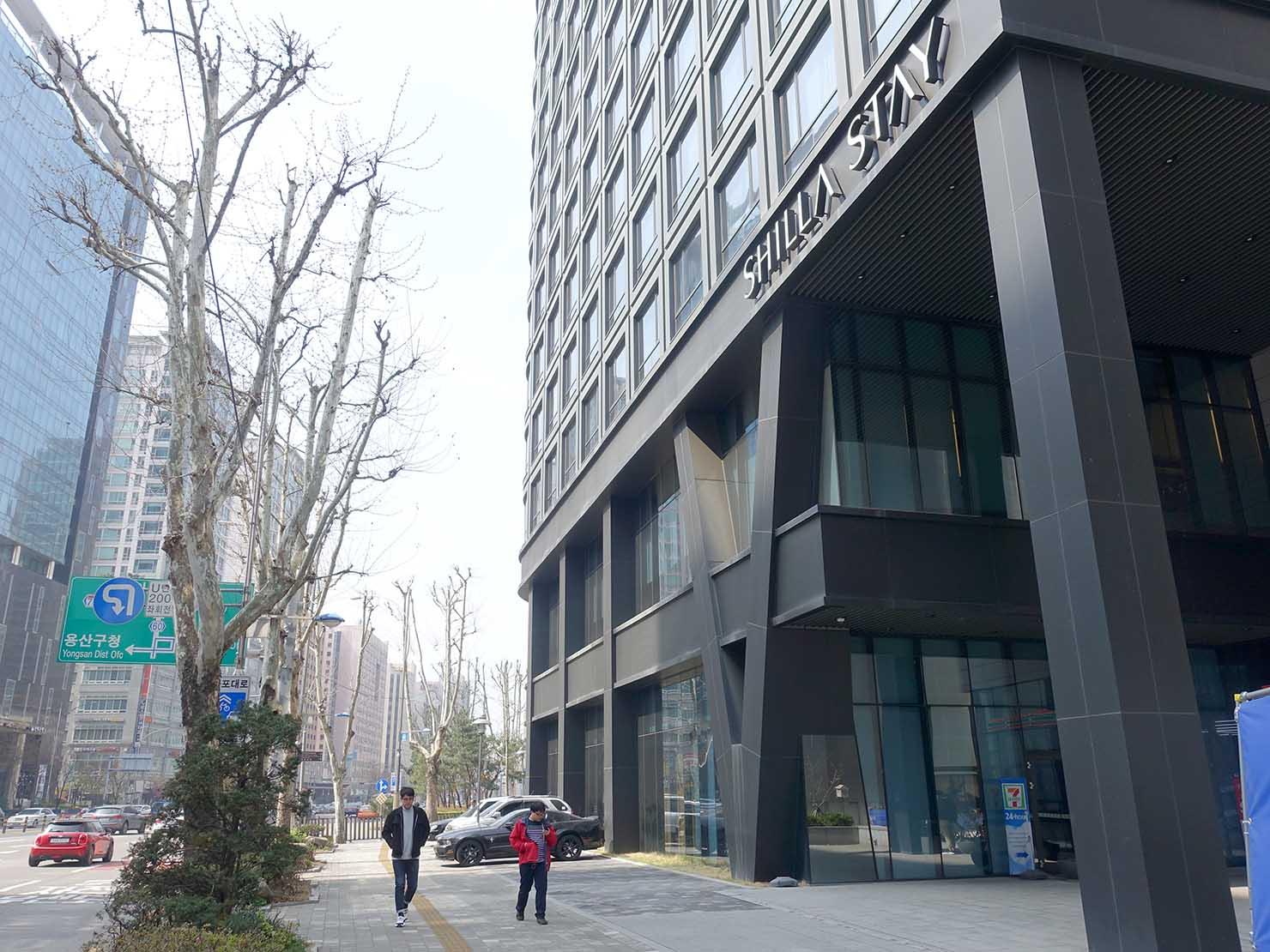 ソウル観光に超便利なアクセス抜群の特2級ホテル「新羅ステイ麻浦 Shilla Stay Mapo」の外観(朝)