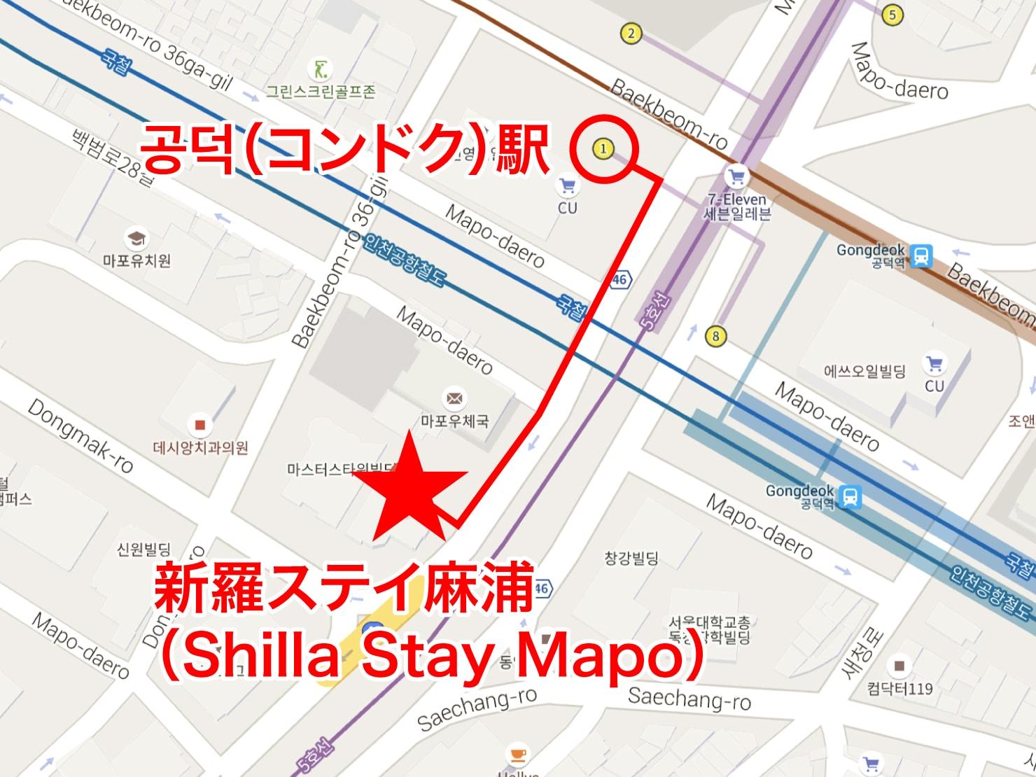ソウル観光に超便利なアクセス抜群の特2級ホテル「新羅ステイ麻浦 Shilla Stay Mapo」へのマップ