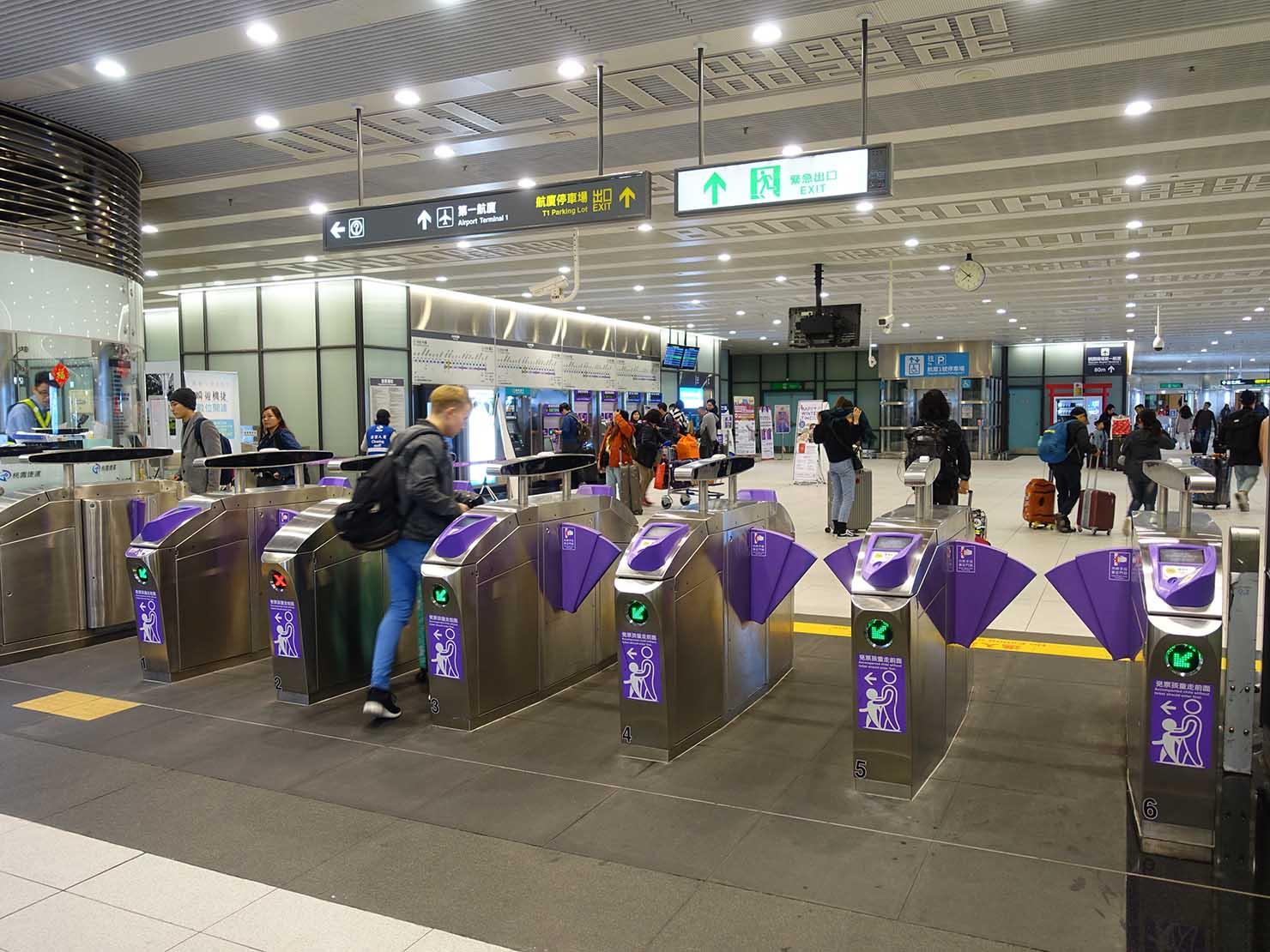 MRT桃園機場線(桃園空港)の改札口