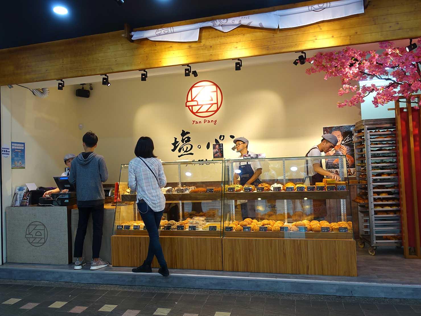 台北でよく見かけるおすすめのパン屋さん「塩パン」