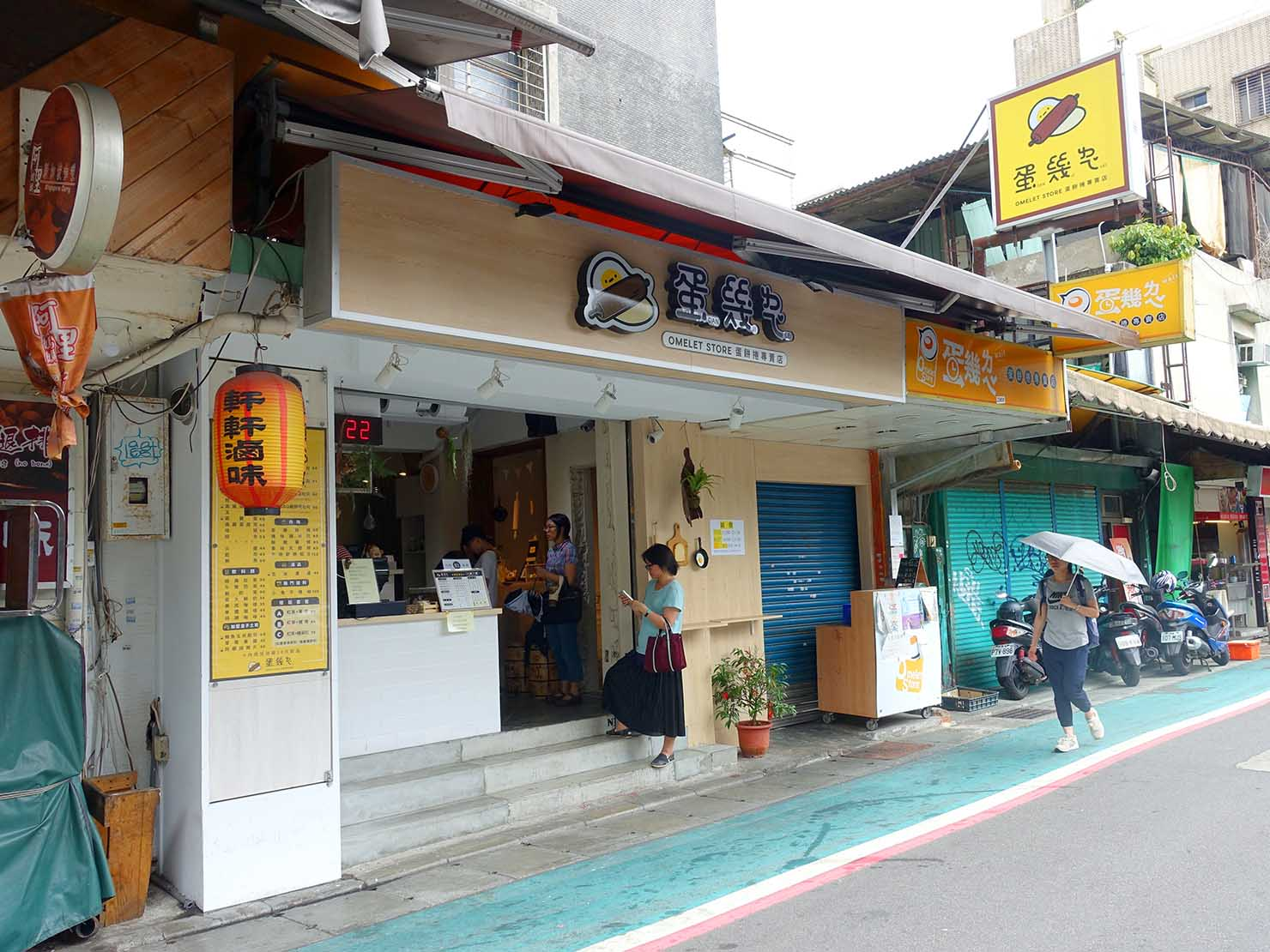 台北・師大夜市のおすすめ台湾グルメ店「蛋幾ㄌㄟˇ」の外観