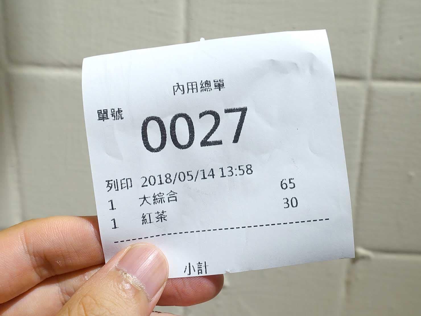 台北・師大夜市のおすすめ台湾グルメ店「蛋幾ㄌㄟˇ」のレシート