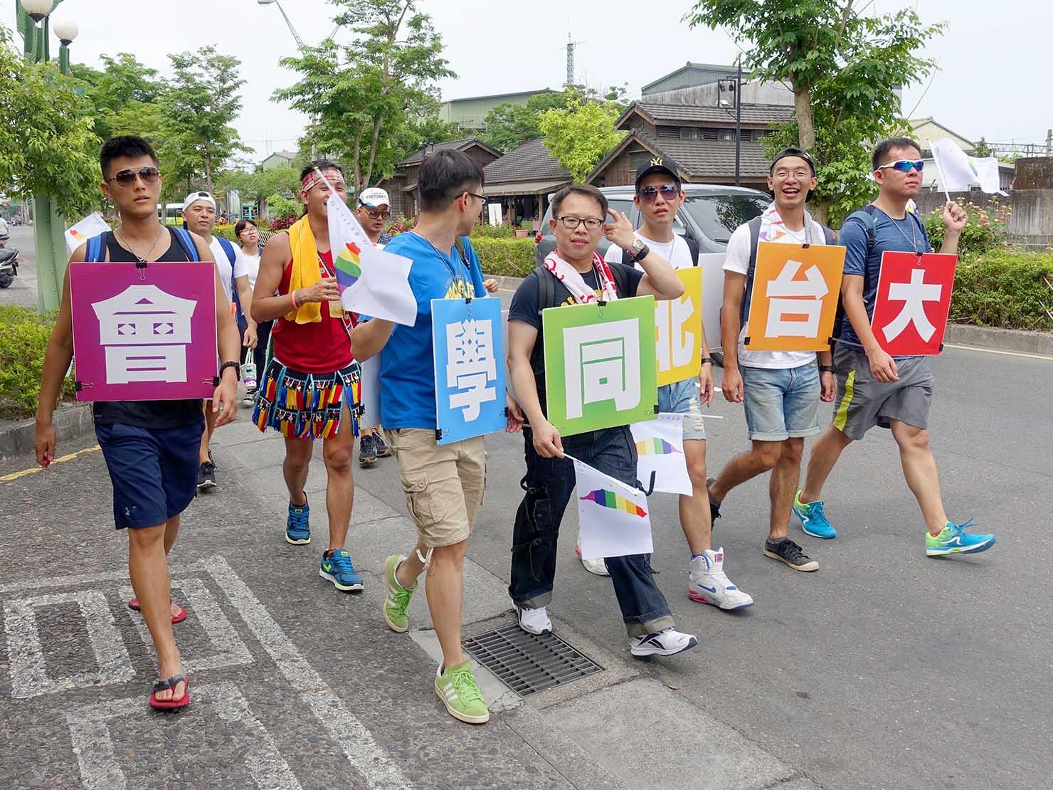 2018年台湾のLGBTプライド「宜蘭驕傲大遊行(宜蘭プライド)」のパレードに参加するグループ